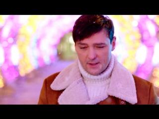 Премьера! Юрий Шатунов - В Рождество ()