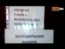 Лежат трупы Шокирующие видеокадры из морга в Каменске Уральском куда зашла дочь покойного чтобы занести тело