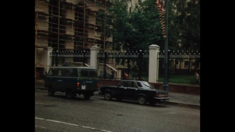 Вход в лабиринт (1989) 3 серия
