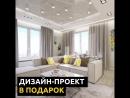 Квартиры у МГИМО от 6.8 млн руб.