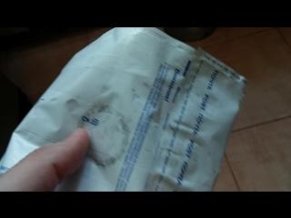 Вскрытый конверт. Продолжение.