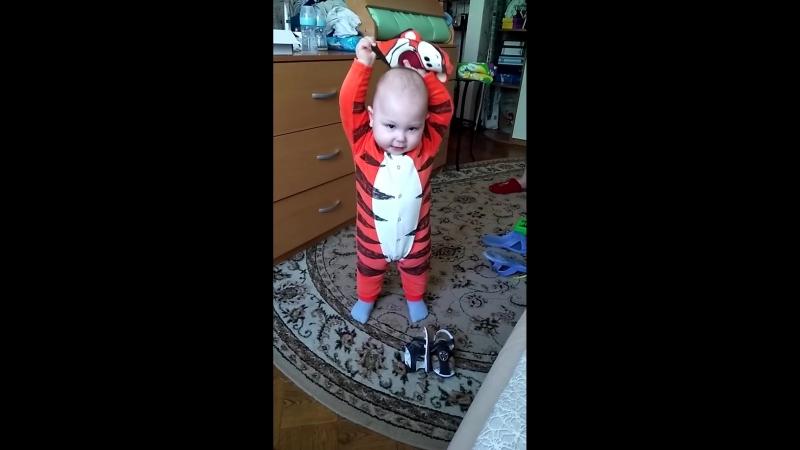 Мой сынок - тигр! ❤️Нам годик