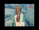 Елена Петрова приняла участие в дебатах на телеканале Россия 1 по теме Спорт и здоровый образ жизни