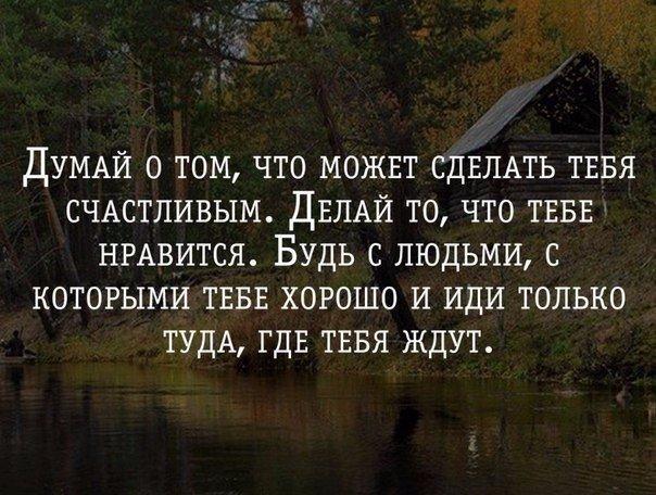 Galina Anatolevna |