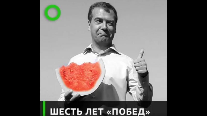 Мuд Роисси Медведев показал как нагло врать с лицом кирпичом