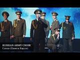 Хор Русской Армии - Caruso (Памяти Карузо)