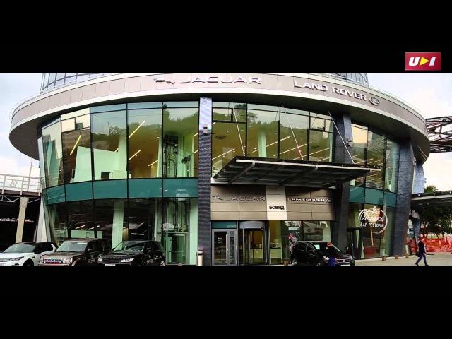 Гранд-отель Видгоф и Бизнес-холл Бовид