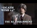 Death Wish Gets SJW Makeover! (Parody) | Louder With Crowder