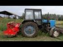 Мульчер FR-160 Италия на тракторы МТЗ-82 до 120лс