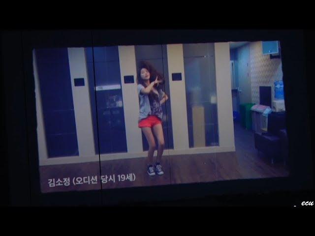 [4K] 여자친구 (GFRIEND) VCR / after LOVE WHISPER (귀를 기울이면 끝난 후 영상) 2018 Season of GFRIEND [Eng sub]