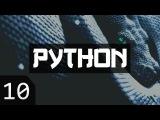 Python-джедай #10 - Свои функции