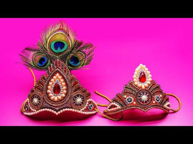 DIY How to make Mukut | God ( crown tahia in odia ) | kundan mukut | Art with Creativity 302