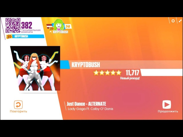 Just Dance Now - Just Dance (Alternate) by Lady Gaga Ft. Colby O'Donis [5 stars]