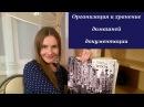 Организация и хранение домашней документации