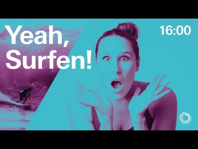 16 Spaß haben auf Deutsch - Learn German with Ida   24h Deutsch   A2/B1