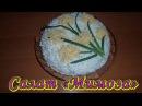 Салат «Мимоза» рецепт классический. Простой и вкусный салат! Mimosa Salad
