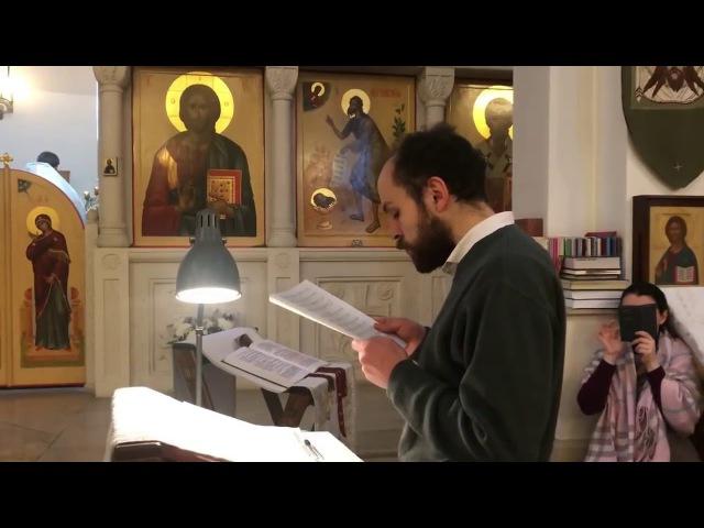 Георгий Великанов поет задостойник. (Царствие Небесное!)