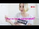 Реклама DUREX БОМБИЧЕСКИЙ СЕРФ