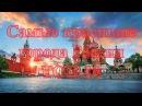 Самые красивые города России | ТОП-10 красивых городов России