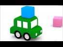4 МАШИНКИ! 🚗 Развивающие мультики для детей. Четыре машинки и бассейн с шарикам...