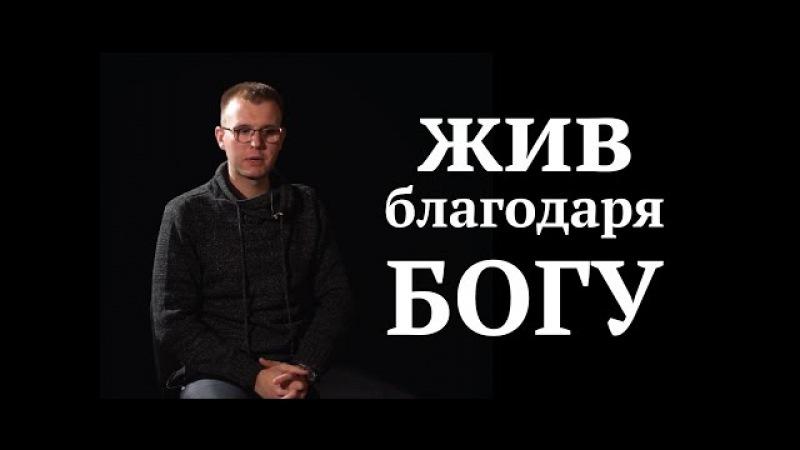 Свидетельство бывшего наркомана, бандита, Андреева Кирилла