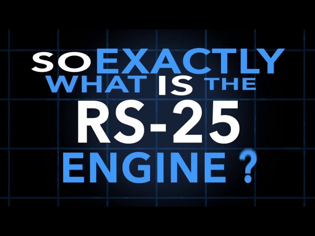 What is the RS 25 Engine - A closer look at the SLS - Space Launch System