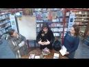 Открытая встреча с Натальей Толстой