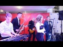 Кавер группа M.A.G BAND Live 2018 Lounge Артём Демишев ГОЛОС. Мария Артамонова Корпоратив Москва