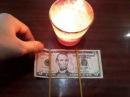 Умножаем финансовое благосостояние в новом году