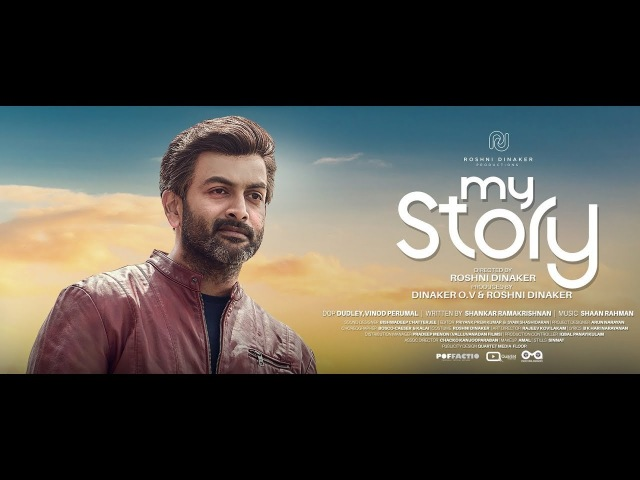 My Story | Kadhakal HD Title Video Song | Prithviraj Sukumaran,Parvathy | Roshni Dinaker