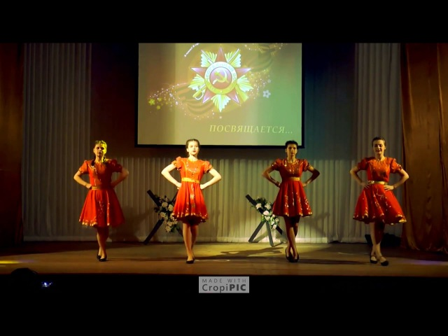 Танец Тальяночка в день 9 мая