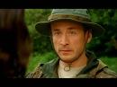 т/с «Охота на изюбря» (Россия, 2005) (1 серия)