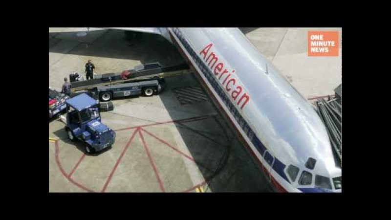 American Airlines Bankruptcy, Herman Cain Sexy Time and 40,000 Troops Withdraw from Afghanistan