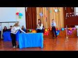 ФИЗИКА Сценка на день учителя! 11 класс
