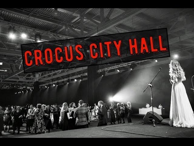 Кавер-группа PANDORA. Crocus City Hall. 90 - летие НИЦ