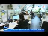 Вести-Москва  •  Шум на улице и в офисе: что говорят врачи и шумомер