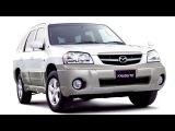 Mazda Tribute FB X