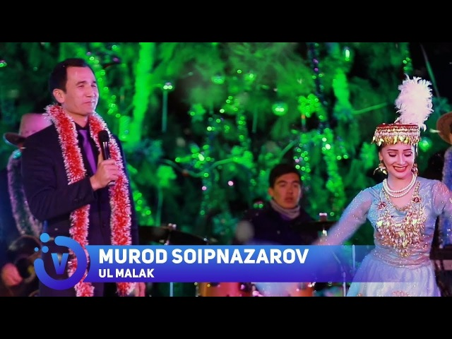Murod Soibnazarov - Ul malak | Мурод Соипназаров - Ул малак (Zamin SHOU 2018)