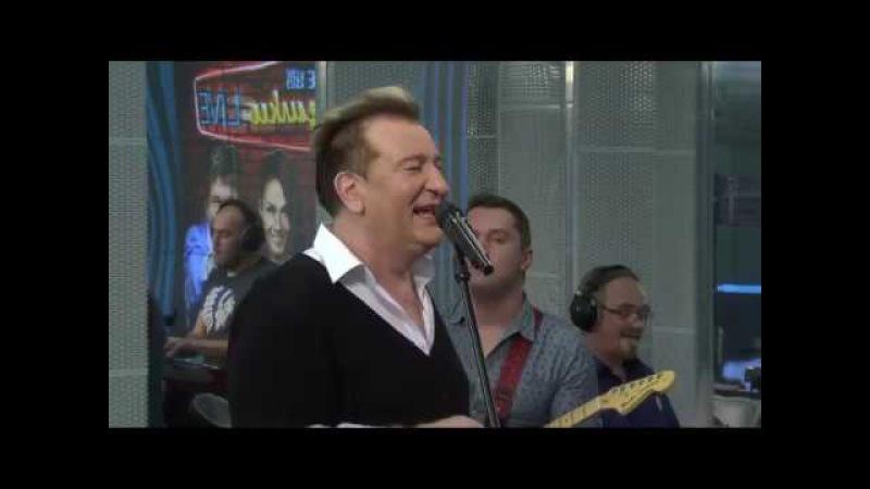 Сергей Пенкин – Клен (LIVE Авторадио)