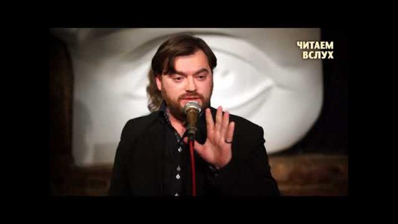 Юлия и Андрей Ефремовы - Реквием - А. Ахматова