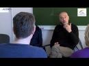 Жан Беккио - Терапия Активацией Сознания при ПТСР и фобиях ( 2017)