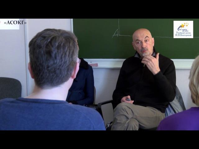 Жан Беккио - Терапия Активацией Сознания при ПТСР и фобиях (psy.education, 2017)