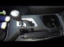 Противоугонная система Fortus (Mul-T-Lock). Ставим механический замок MTL на АКПП Toyota RAV 4