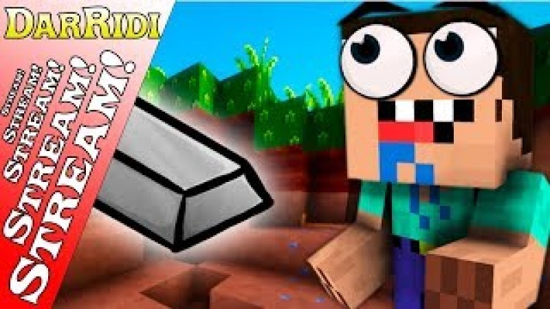 Minecraft 1.12.2 - Stream \ Майнкрафт играет непрофессионал \ Stupid Ghasts