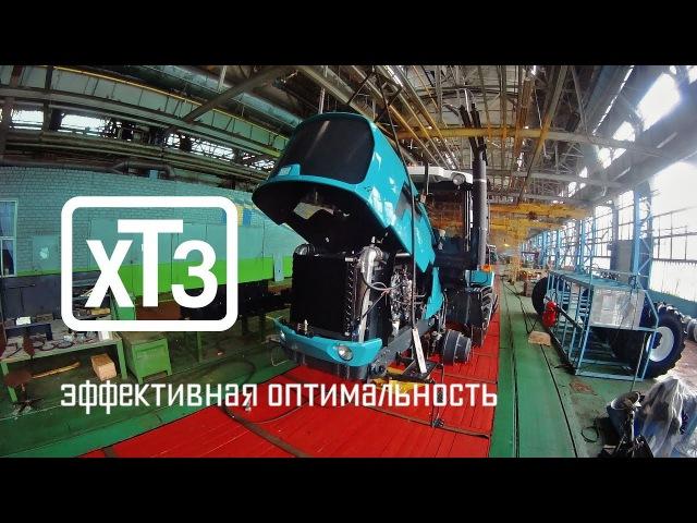 Процесс сборки трактора ХТЗ 243К.20