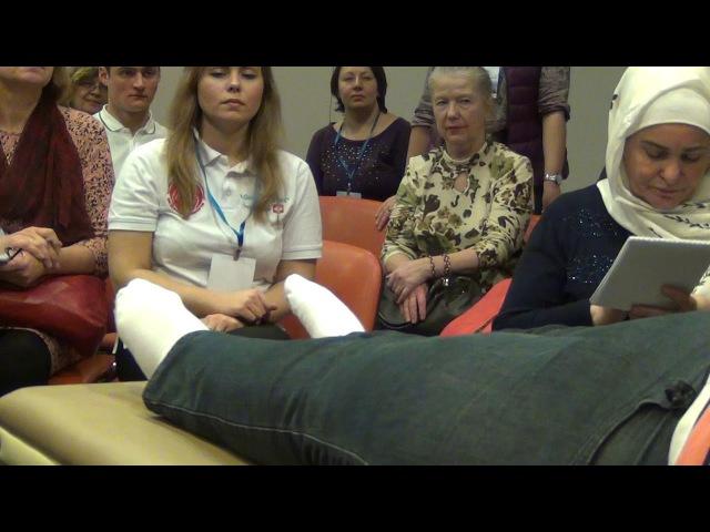 Мастер-класс по 12 Диафрагмам тела - Галина Пономарева (3 часть)