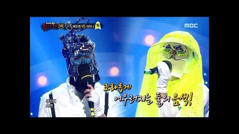 [King of masked singer] 복면가왕 스페셜 - JUNG EUN JI JANG SEOK HYEON - Falling Star, 정은지 장석현 - 별이 진다네