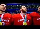 Несмотря на то что звучал гимн олимпийских игр Наши хоккеисты даже его смогли перекричать Молодцы ребята