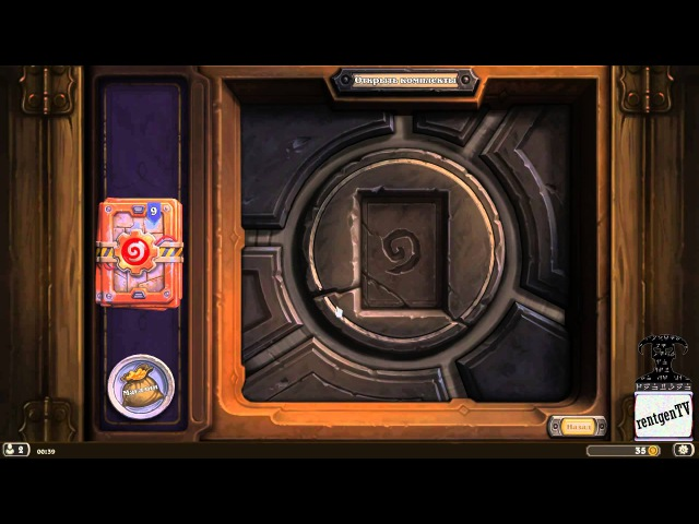 Открыл 21 Booster Pack [Hearthstone]