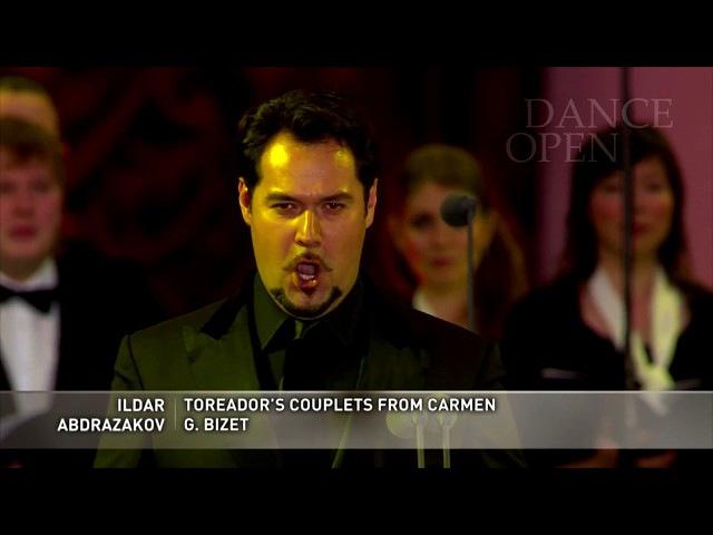 Куплеты тореадора из оперы Кармен\Toreador's Couplets from Carmen